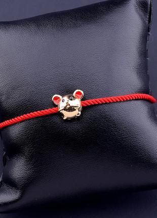 Позолоченный браслет с красной нитью