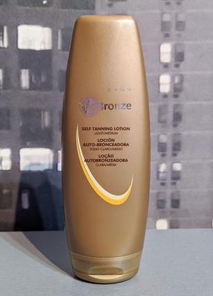 Автозагар avon be bronze 150ml (полный)