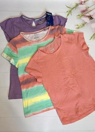 Футболка набор комплект футболок lupilu