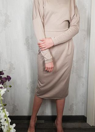 Трикотажне плаття