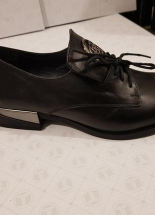 Кожаные туфли на шнурках, оксфорды, броги, дерби, ботинки 36, ...