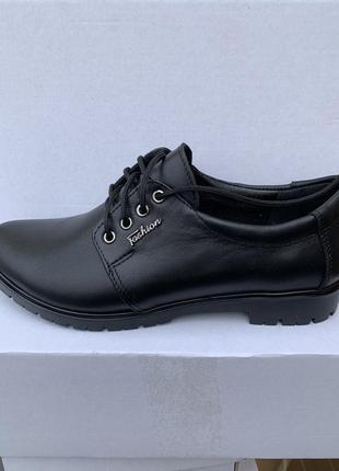 Кожаные туфли на шнурках, оксфорды, броги, дерби, ботинки 40 р...