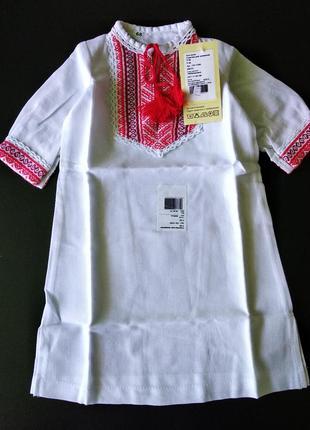 Сорочка для хрещення 62-68р. розпродаж