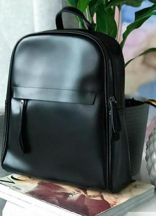 Кожаный женский рюкзак портфель кожаный