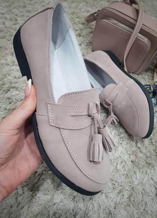 Пудровые замшевые натуральные лоферы туфли наложенный платеж о...