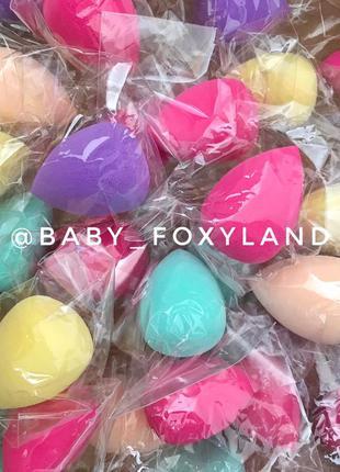 Спонж спонжик для макияжа капля яйцо