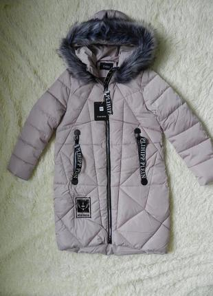 ⛔💣тёплая зимняя куртка пальто с мехом эко  чернобурка