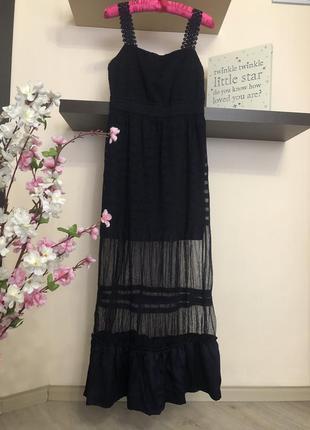 Классное длинное платье сарафан, летнее длинное платье,