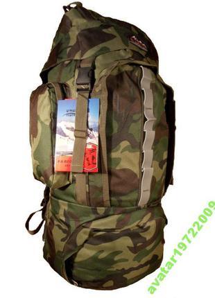 Рюкзак туристический  kbn 637 65 литров камуфляжный