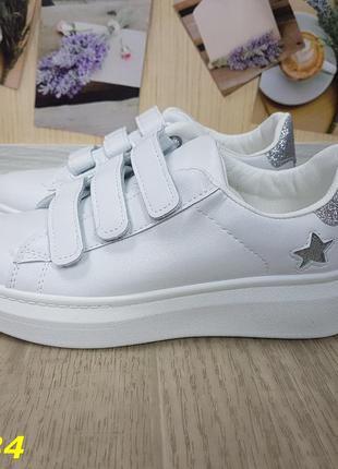 Женские кроссовки кеды белые