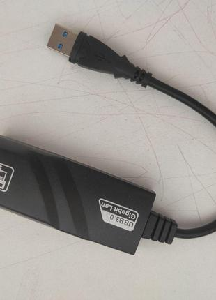 Адаптер USB 3.0 to Ethernet 1000 (переходник интернет RJ-45 через