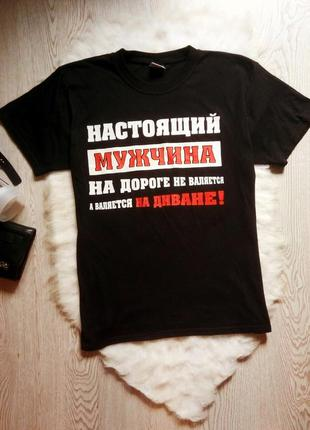 Черная мужская футболка с принтом надписями натуральная хлопок...