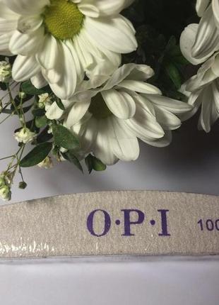 Пилка для ногтей opi 100/120 полукруг
