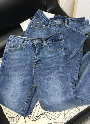 Женские узкие джинсы скинни