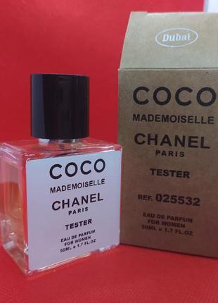 Женский аромат  coco mademoiselle (тестер 50 ml)