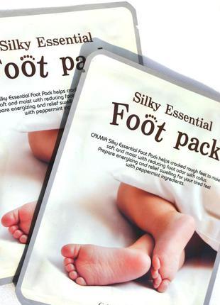 Питательная маска- носочки  для ног calmia silky essential foo...