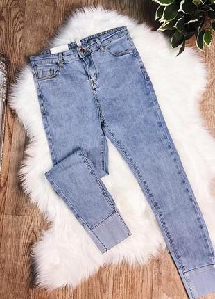 Женские джинсы скини на высотой талии