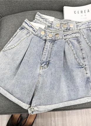 Женские шорты с высокой талией