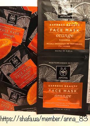 Маска для лица оздоравливающая подтягивающая с апельсином apiv...