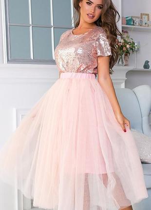 Шикарный вечерний праздничный костюм топ юбка