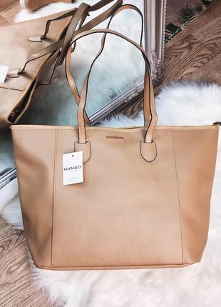 Женская бежевая сумка шопер большая сумка с тиснением