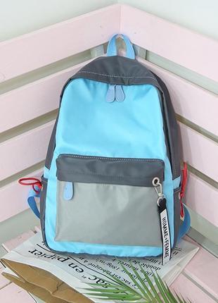 Городской водоотталкивающий рюкзак голубой