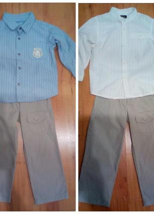 Фирменные рубашки и брюки на 2-3 годика