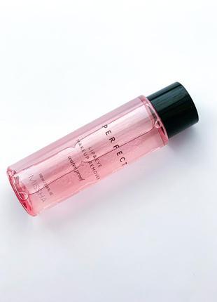 Missha perfect lip & eye make-up remover waterproof средство д...
