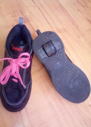 Ролековые кеды, кроссовки на роликах 21,5см