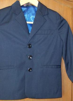 Пиджак синий школьный италия 2-3-4 класс на рост до 130 см