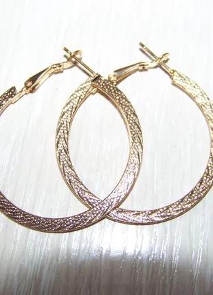 Серьги-кольца под золото с чеканкой