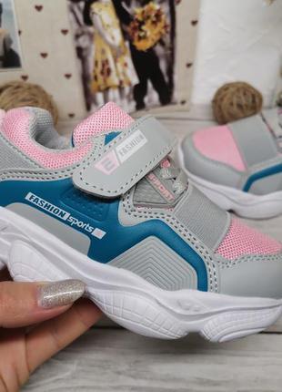 Кроссовочки для девочек 👧