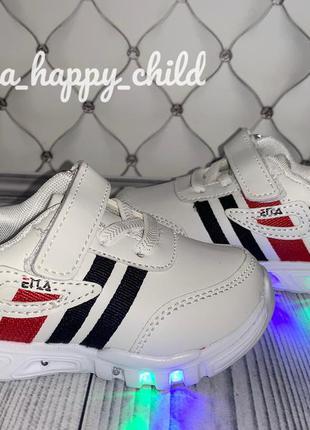 Светящиеся кроссовки, led кроссовки