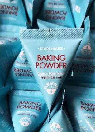 Скраб для чистки пор содовый Etude House Baking Powder Crunch Por