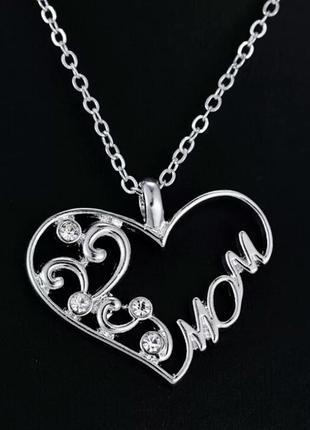Цепочка с кулоном сердце для мамы