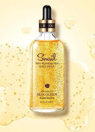 Сыворотка venzen silky hydrating skin gold snail, с улиткой и ...