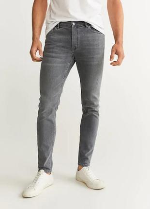Новые мужские серые джинсы скинни узкачи унисекс джеггинсы