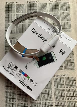 Универсальный браслет зарядка для iphone. зарядка для айфона