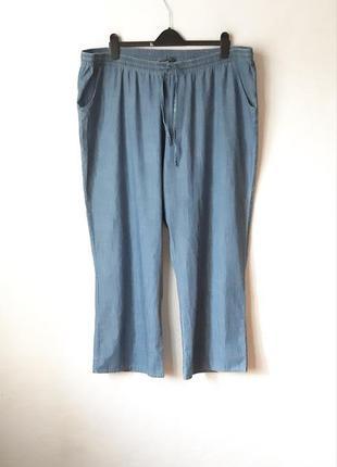 Хлопковые летние брюки на резине