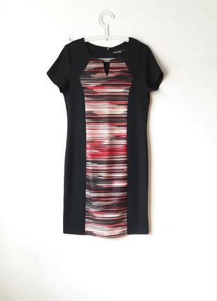 Стрейчевое платье по фигуре