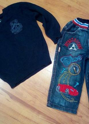 Штаны ,джинсы и свитшот на 3-4 годика