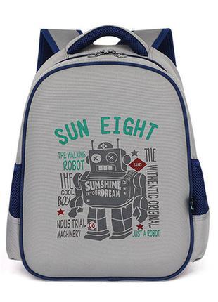 Каркасный ортопедический детский рюкзак для мальчика 7-8-9 лет...
