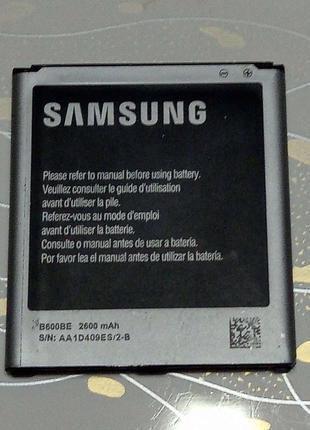 Оригинальный Аккумулятор от Samsung S4 2600 mAh