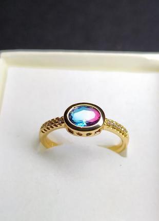 Кольцо xuping, p18, ювелирная бижутерия, медицинское золото