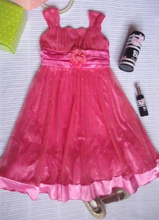 Платье нарядное, блестки, праздничное