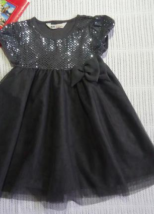 Нарядное праздничное платье с фатиновой пышной юбкой