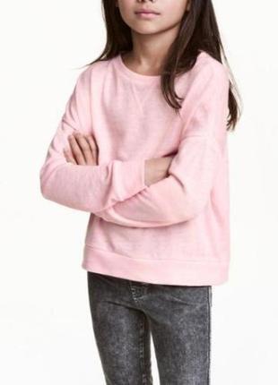 Свитшот розовый меланжевый, джемпер, свитер
