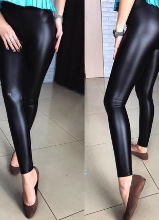 Модные женские леггинсы