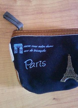 Маленький кошелек для ключей и денег