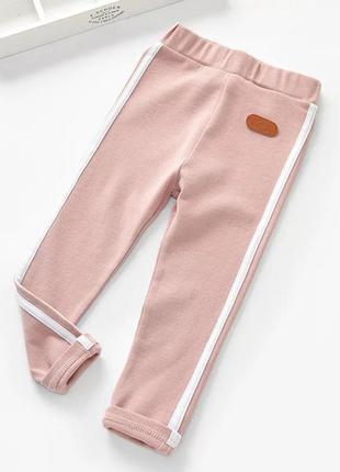 Штаны штанишки с лампасами лосины леггинсы